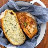 No-Knead Rosemary Bread
