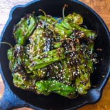 Blistered Shishito Peppers with Soy and Sesame